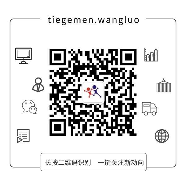 微信图片_20200413160309.jpg
